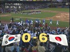 日本勝利.jpg