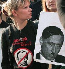 ナチプーチン.jpg